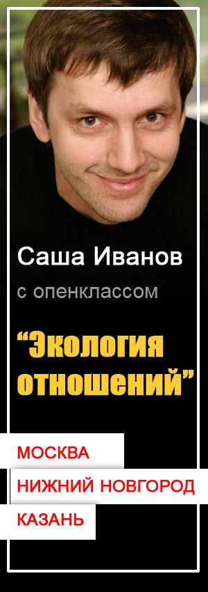 NTRS-турне Москва - Нижний Новгород - Казань