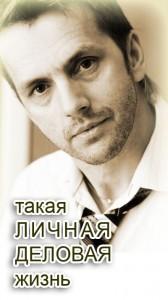 Саша Иванов, работа с возражениями, бесплатный вебинар