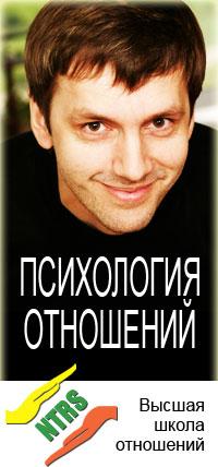 Саша Иванов, Путь медведя (BearWay)